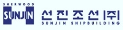 SUNJIN SHIPBUILDING CO.,LTD.  로고