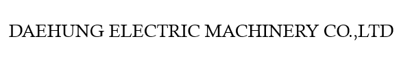 DAEHUNG ELECTRIC MACHINERY CO.,LTD  로고