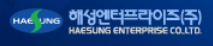 HAESUNG ENTERPRISE CO.,LTD.  로고