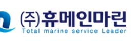 Humain Marine Co., ltd  로고