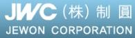JEWON CORPORATION  로고