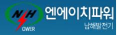 NH POWER CO.  로고